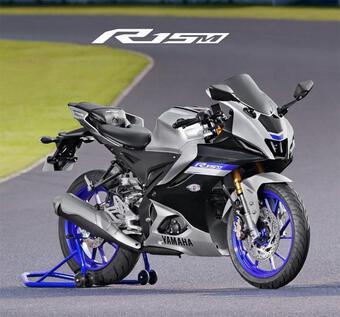 Đây là Yamaha R15M: Xịn đét mà giá chỉ 55 triệu đồng