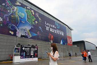 Cơn sốt ''vũ trụ ảo'' lan đến Trung Quốc