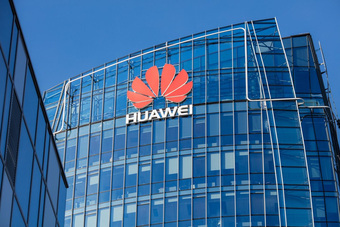 """Chủ tịch Huawei: """"Đối mặt với tình trạng của chúng tôi, nhiều người sẽ chọn thu nhỏ doanh nghiệp, cắt giảm lao động, nhưng Huawei chọn điều ngược lại"""""""