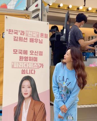 Sau khi bị tung ảnh chân ngắn một mẩu, ''Đệ nhất mỹ nhân Hàn'' chơi luôn cây xanh vừa hack tuổi vừa giúp kéo dài chân