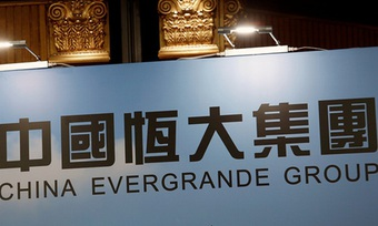 Giới phân tích Trung Quốc: Evergrande không phải là ''quá lớn để sụp đổ''