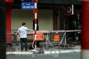 1 người ở Hà Nội treo cổ tự sát, mắc Covid-19, chưa rõ nguồn lây