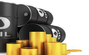 Giá xăng dầu hôm nay 25/9: Tăng tốt, giá xăng tại Việt Nam sẽ được điều chỉnh như thế nào chiều nay?