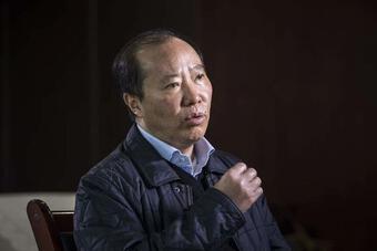 Cựu chủ tịch tập đoàn rượu Mao Đài tù chung thân, lộ khối tài sản ''bẩn'' khổng lồ