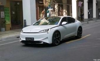 Hãng xe điện được mệnh danh là ''Tesla Trung Quốc'' rơi vào khủng hoảng