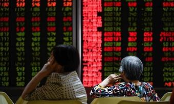 Khủng hoảng Evergrande đè nặng khiến chứng khoán Trung Quốc mất hơn 1%