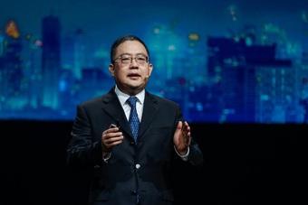 Huawei giới thiệu 11 giải pháp để đi sâu vào lĩnh vực kỹ thuật số