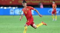 Bóng đá Việt Nam hôm nay: Đội tuyển Trung Quốc ''lộ bài'' đấu tuyển Việt Nam