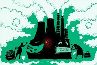 Nghịch lý của Trung Quốc: Ngân hàng không ngừng 'ném tiền' vào nhà máy điện than trong khi chính phủ đặt mục tiêu trung hòa cacbon
