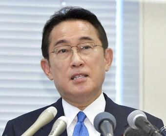 Nhật Bản: Ông Kishida tạm chiếm ưu thế trong cuộc đua lãnh đạo LDP