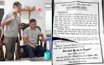 Thêm vấn đề pháp lý trong vụ thầy lang làm... bệnh nhân sinh con ở Bắc Giang