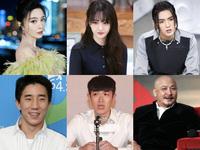 Chấn động danh sách 25 nghệ sĩ Cbiz bị phong sát hoàn toàn: Chia ra 3 hạng mục bê bối, Phạm Băng Băng - Triệu Vy chung mâm