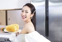 Vợ Chi Bảo tiết lộ cách chăm sóc da, giữ dáng khi mang bầu 6 tháng