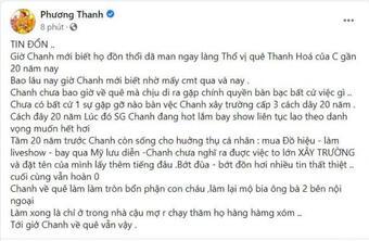 Thực hư chuyện Phương Thanh đồng ý ủng hộ tiền xây dựng một trường học tại Thanh Hóa nhưng yêu cầu đặt tên trường là tên mình