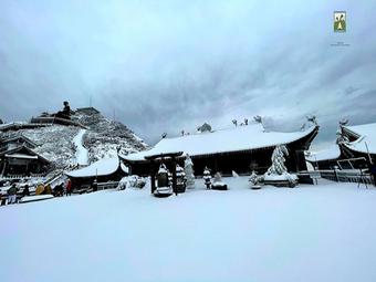 Lào Cai: Lễ hội tuyết Sa Pa sẽ được tổ chức tháng 12/2021