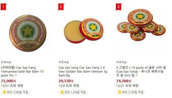 """Cao Sao Vàng 3.000 đồng/hộp ở Việt Nam đang gây """"sốt"""" ở nhiều nước, sốc nhất giá bán cao nhất lên đến 1,4 triệu đồng/hộp"""