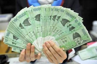 Hàn Quốc ước tính cấp 3,4 tỷ USD vốn ODA trong năm 2022