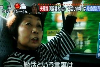 Vụ án rúng động: ''Góa phụ đen'' Nhật giết hàng loạt bạn tình bằng chất độc