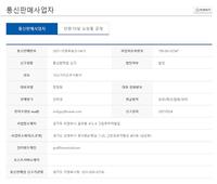 Jungkook BTS từ chức giám đốc công ty thời trang của anh trai