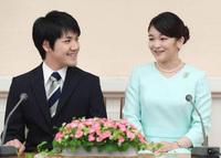 """Công chúa Nhật từ chối nhận của hồi môn hơn 30 tỷ đồng, vị hôn phu quay trở về nhưng bị """"ném đá"""" ngay lập tức"""