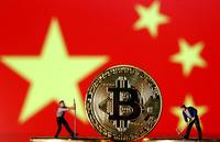 Trung Quốc phá mạng lưới rửa tiền bằng tiền ảo, bắt 1.100 người