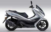 Suzuki 'bắt tay' đối tác Trung Quốc sản xuất xe tay ga cạnh tranh Honda PCX