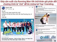 """Dân mạng đồng loạt vote 1 sao cho page của công ty sản xuất Running Man tại Việt Nam sau khi bị cho là có phát ngôn chửi khán giả là """"chó"""""""