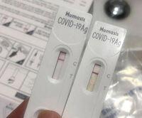 Xử nghiêm hành vi tiêu cực khi mua thiết bị, sinh phẩm chống dịch