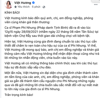 THÔNG BÁO: Thời gian diễn ra Lễ tưởng niệm và cầu siêu cho nữ ca sĩ Phi Nhung