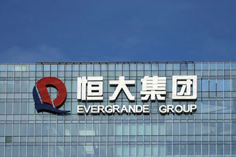 """Trung Quốc ồ ạt bơm tiền chặn đầu """"bom nợ"""" Evergrande"""