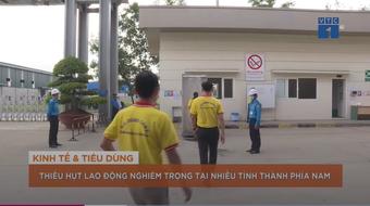 Thiếu hụt lao động - tình trạng báo động tại TPHCM