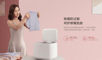 Xiaomi giới thiệu máy giặt sấy nhỏ gọn, giá chỉ 3,87 triệu đồng