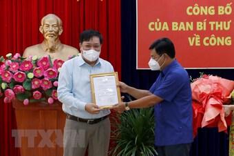 Ông Phạm Thành Ngại được chuẩn y giữ chức Phó Bí thư Tỉnh ủy Cà Mau