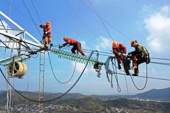 Thiếu điện ở Trung Quốc - mối hiểm họa mới của chuỗi cung ứng toàn cầu