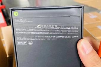 """iPhone 13 cũ có thể dễ dàng bị làm giả seal để """"lột xác"""" thành hàng mới"""