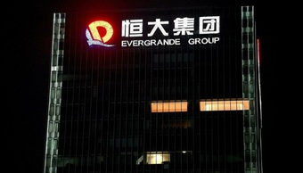 Evergrande lặng im với khoản lãi suất trái phiếu 83 triệu USD