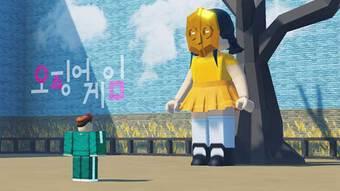 """Squid Game đang rất hot, ngay lập tức đã có game sinh tồn ăn theo """"Trò Chơi Con Mực"""" với gameplay kinh dị"""