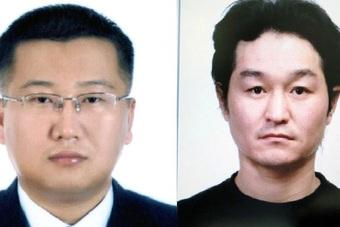 Bắt 2 người Hàn Quốc bị truy nã quốc tế tại Đà Nẵng
