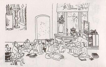 """Nhà bác học Lê Quý Đôn và câu chuyện """"túi khôn của thời đại"""""""