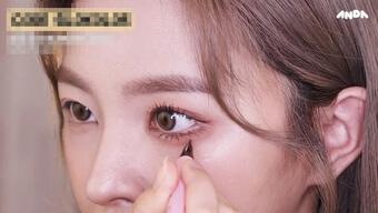Bí quyết trang điểm mắt to tròn tự nhiên cho nàng một mí