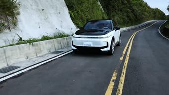 Foxconn hé lộ loạt xe điện mới gồm cả sedan, SUV và bus, dự kiến sớm sản xuất hàng loạt