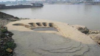 Bí mật giấu kín sau vết chân Thánh Gióng khổng lồ ở Lào Cai