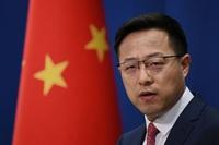 Trung Quốc bác tin thử tên lửa siêu vượt âm