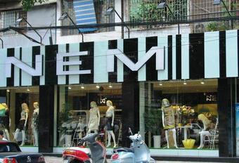 Toát mồ hôi rao bán nợ, BIDV chỉ mong thu hồi nợ gốc của ông chủ thời trang NEM