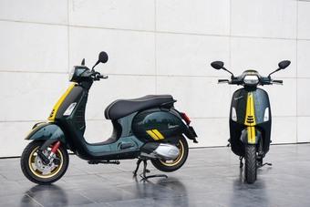Xe tay ga Yamaha Limi 125 giá 2.500 USD, dùng chung động cơ Mio M3
