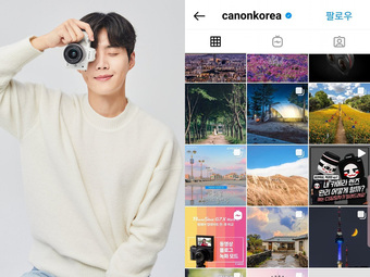 """Một nhãn hàng bất ngờ """"quay xe"""", mở lại các bài đăng về Kim Seon Ho trên Instagram sau vài tiếng ẩn đi"""