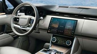 ''Bom tấn'' Range Rover 2022 lộ ảnh thực tế trước ngày ra mắt chính thức