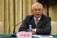Trung Quốc bắt cựu chủ tịch tập đoàn vũ khí lớn bậc nhất