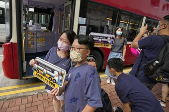 Chuyến xe buýt đặc biệt dành cho những người thiếu ngủ ở Hong Kong