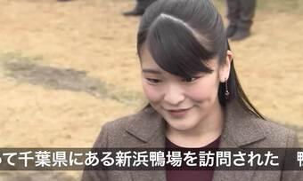 Phong cách thời trang của công chúa Nhật